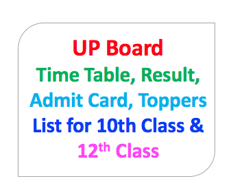 Up board scheme 2017 up board high school 10th time table for Up board 10th time table