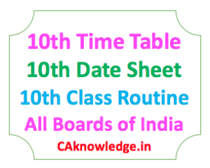 10th Time Table 2019, 10th Date Sheet 2019, 10th Routine 2019
