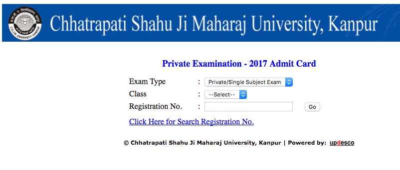 Kanpur University CSJM Admit Card 2017