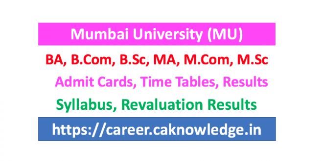 MU Hall Ticket 2019:Mumbai University Hall Ticket 2019
