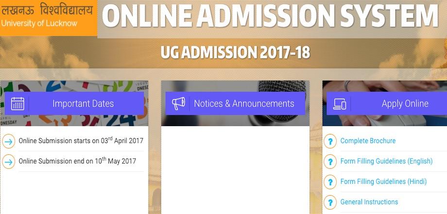 Lucknow University Admission