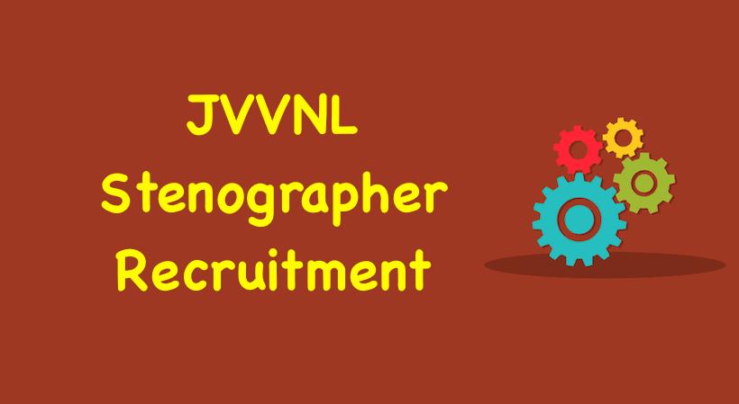 JVVNL Stenographer Recruitment