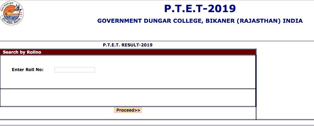 PTET Result 2019