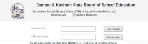 Jammu 10th result