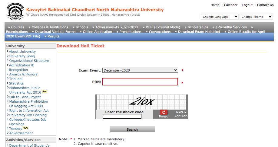 NMU Hall Ticket